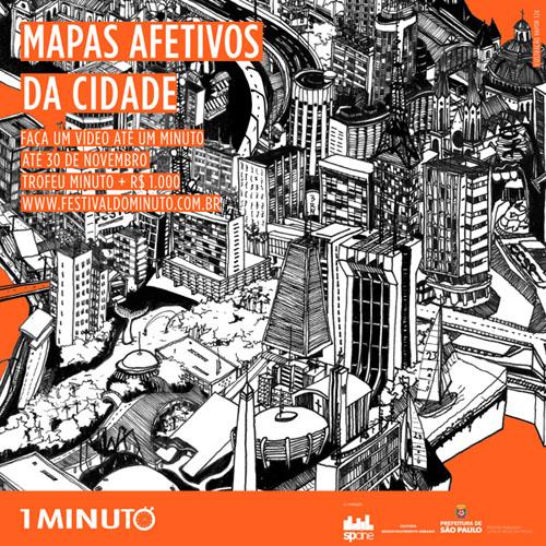 """""""Mapas Afetivos da Cidade"""": concurso de vídeo-minuto discute permanências e transformações em SP e outras cidades"""