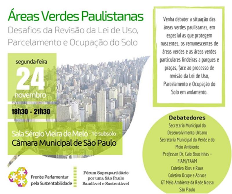 """Convite: Seminário """"Áreas Verdes Paulistanas: Desafios da Revisão da Lei de Uso, Parcelamento e Ocupação do Solo"""""""
