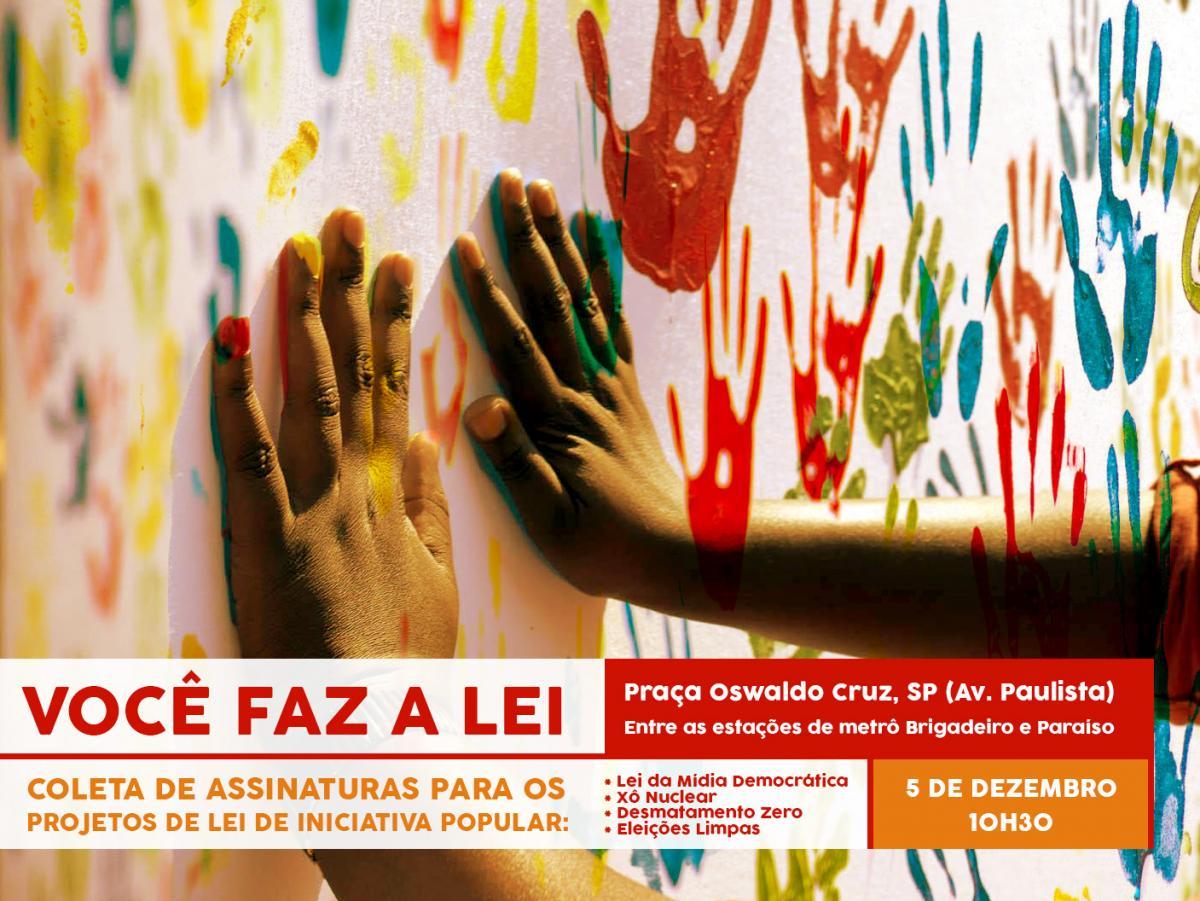 """Participe da 2ª edição da """"Praça da Cidadania: você faz a lei!"""""""