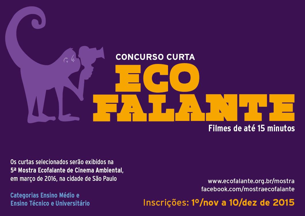 5ª Mostra Ecofalante de Cinema Ambiental premiará curtas metragens realizados por estudantes
