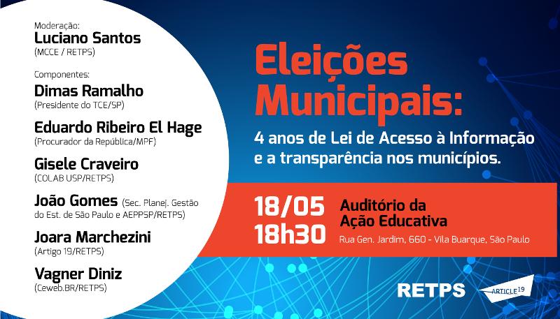 Evento debaterá transparência nas eleições municipais e Lei de Acesso à Informação. Participe!