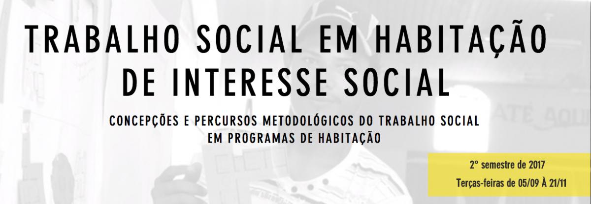 """Pólis promove o curso """"Trabalho Social em Habitação de Interesse Social"""""""