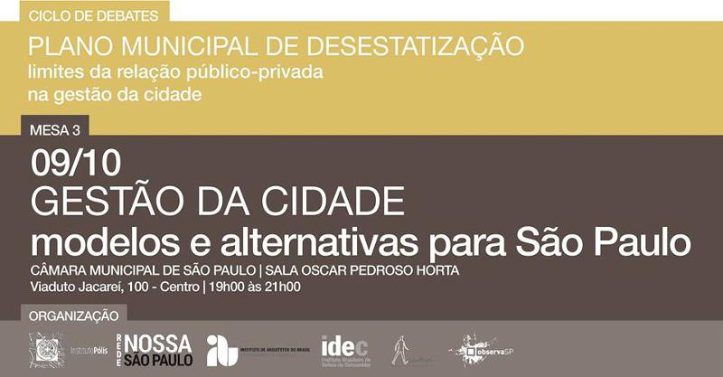 Plano Municipal de Desestatização em debate: Limites da relação público-privada na gestão da cidade