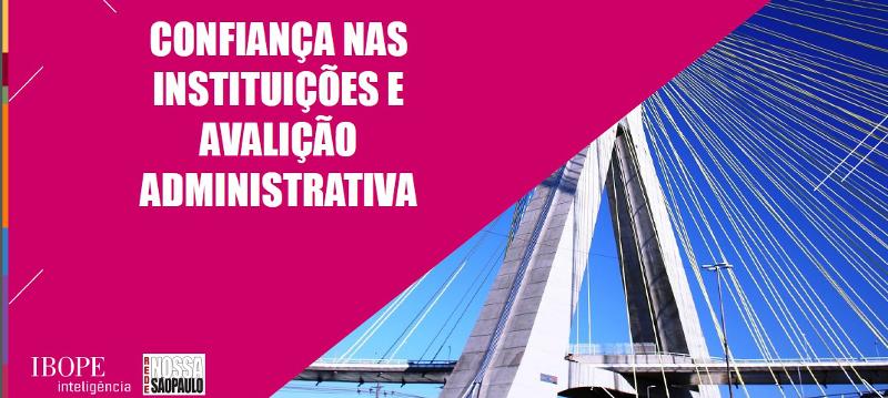 """Apresentação da pesquisa """"Viver em São Paulo"""" terá debate sobre resultados"""
