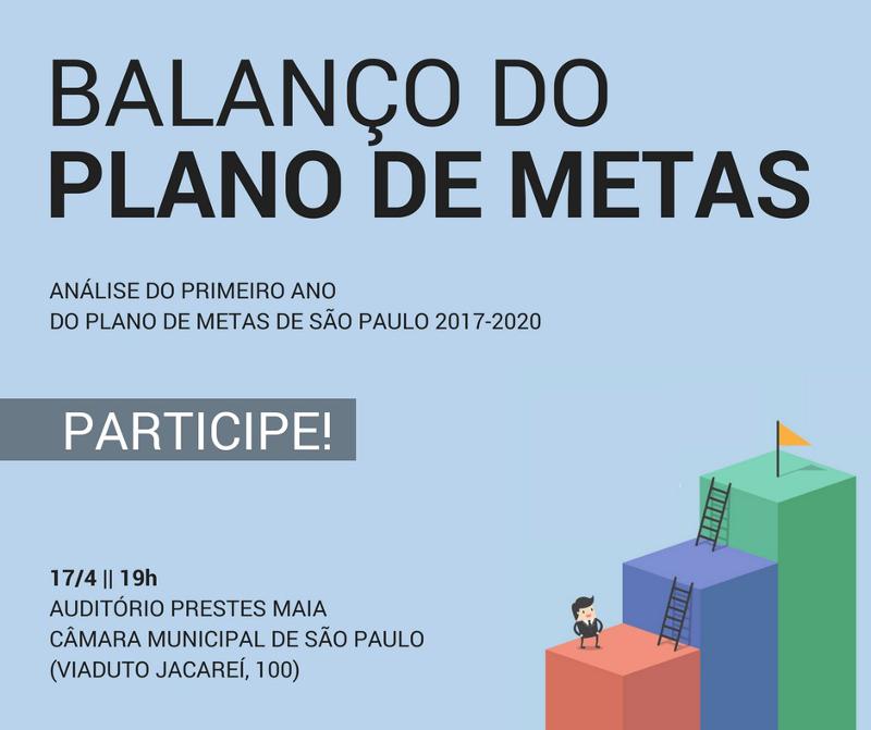 Evento apresentará um balanço do Plano de Metas de São Paulo 2017-2020 nesta terça-feira