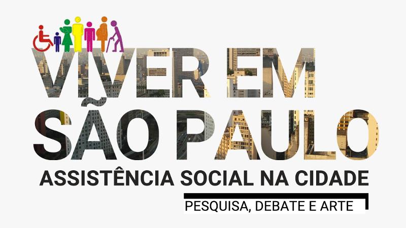 Quais medidas a Prefeitura deve adotar para Cracolândia e população em situação de rua?